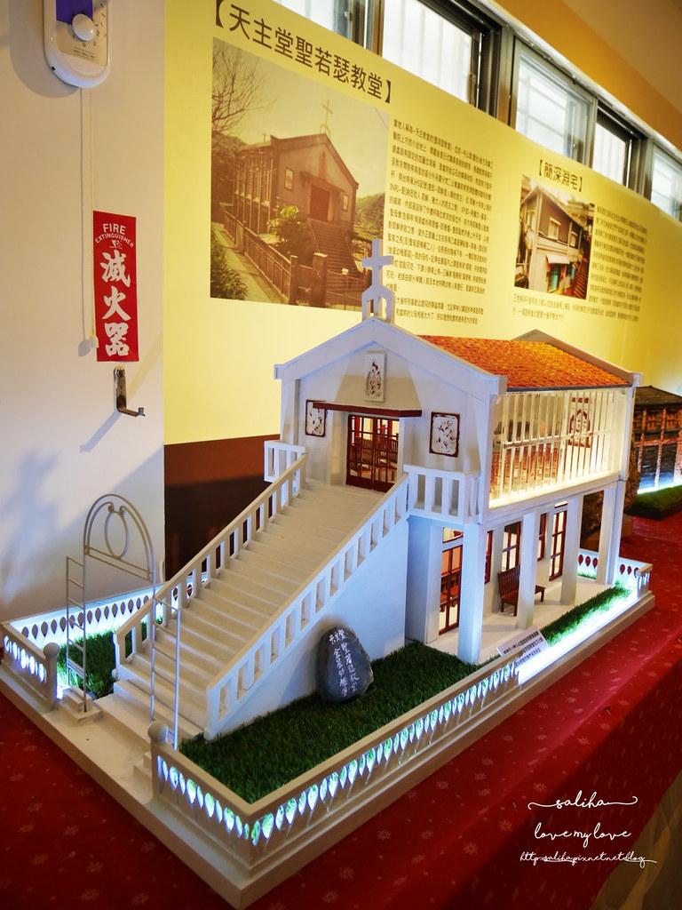 新北瑞芳報時山附近景點祈堂老街金瓜石文化館免門票 (1)