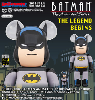 MEDICOM TOY BE@RBRICK 系列《蝙蝠俠:動畫系列》蝙蝠俠 Batman 100% & 400%套裝組、1000% 同步登場!