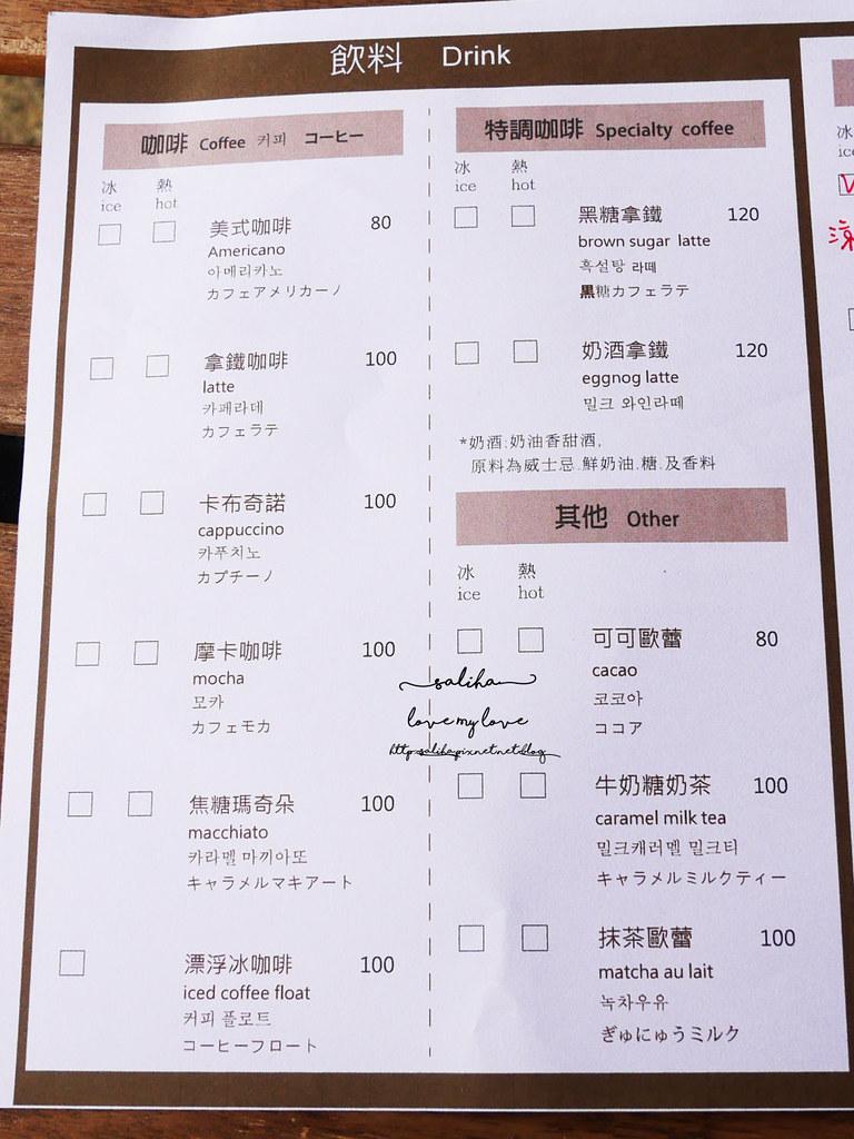新北瑞芳金瓜石餐廳山城金棧菜單價位menu素食 (3)