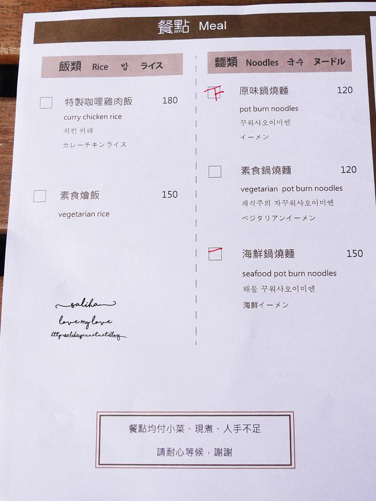 新北瑞芳金瓜石餐廳山城金棧菜單價位menu素食 (2)
