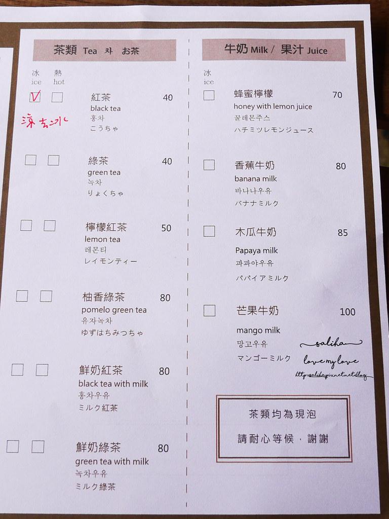 新北瑞芳金瓜石餐廳山城金棧菜單價位menu素食 (4)