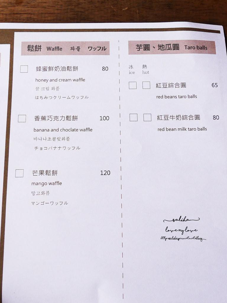 新北瑞芳金瓜石餐廳山城金棧菜單價位menu素食 (1)