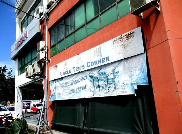 Uncle Teh's Corner