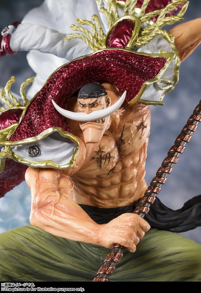 世界最強的男人要大鬧啦~ Figuarts-ZERO 超激戰-EXTRA BATTLE-《ONE PIECE》艾德華·紐蓋特-白鬍子海賊團船長- エドワード・ニューゲート -白ひげ海賊団船長-