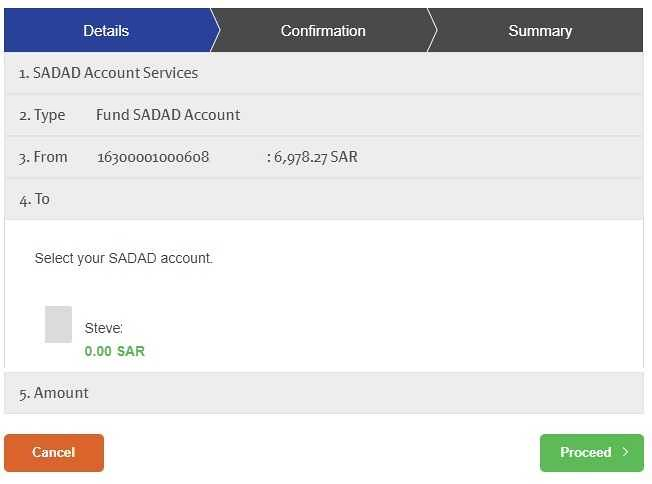 5221 How to transfer funds from Bank Account to SADAD account 04