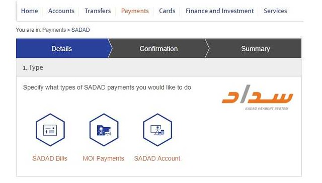 5221 How to transfer funds from Bank Account to SADAD account 01