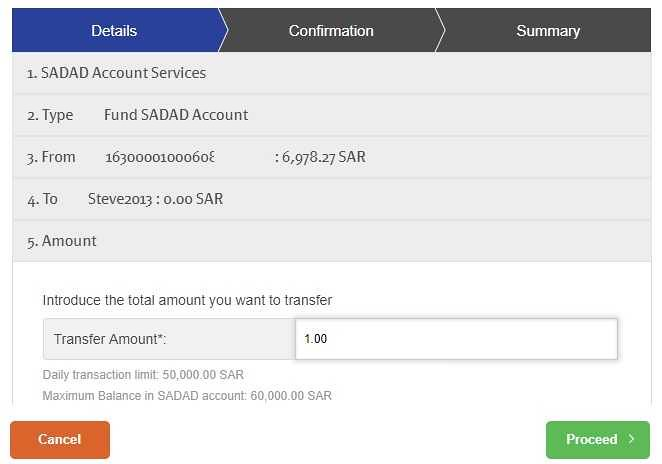 5221 How to transfer funds from Bank Account to SADAD account 05