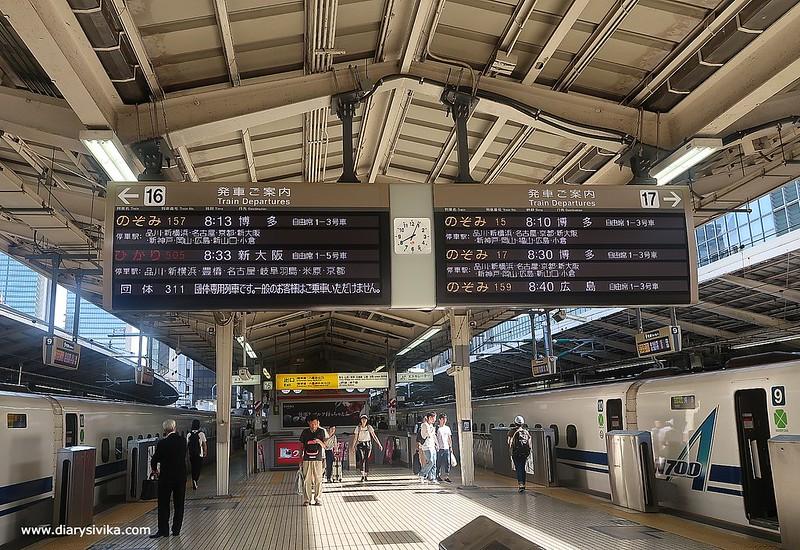 shinkasen (1)