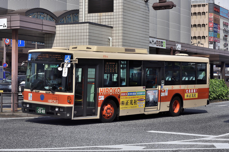 hiroko_87835