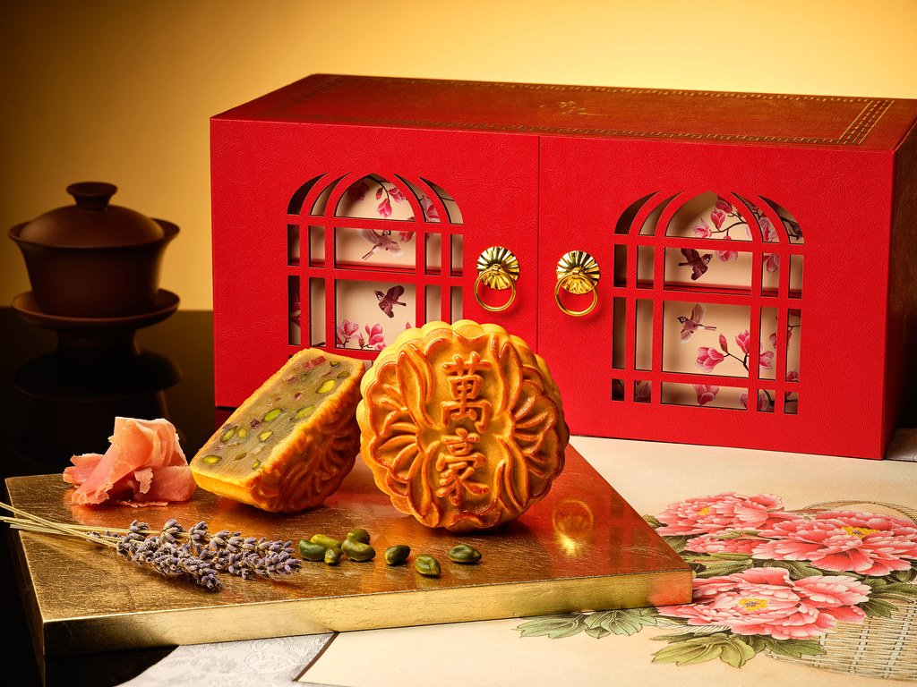 White Lotus Seed Paste Baked Mooncake with Jambon de Bayonne, Lavender _ Pistachio