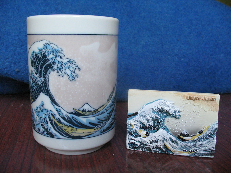 The Great Wave off Kanagava
