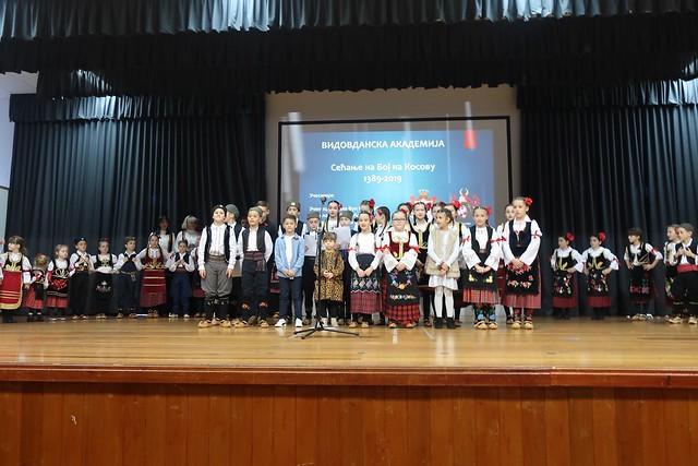 Srpski Glas Vidovdan 2019 3899