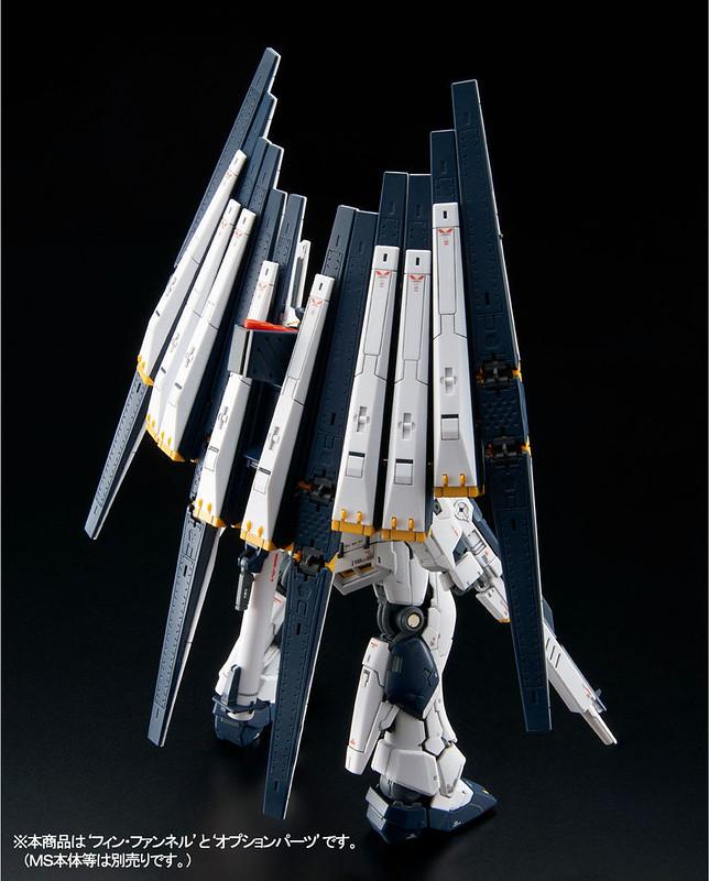 雙翼的牛鋼再現!RG 1/144《機動戰士鋼彈 逆襲的夏亞 MSV》ν鋼彈用雙翼狀感應砲擴充套件(ダブル・フィン・ファンネル拡張ユニット)【PB限定】