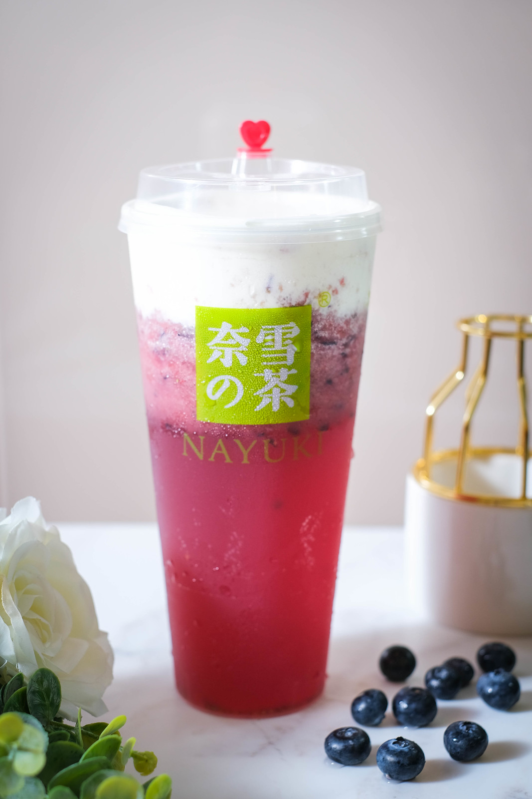 Nayuki Supreme Cheese Mixed Berries Drink