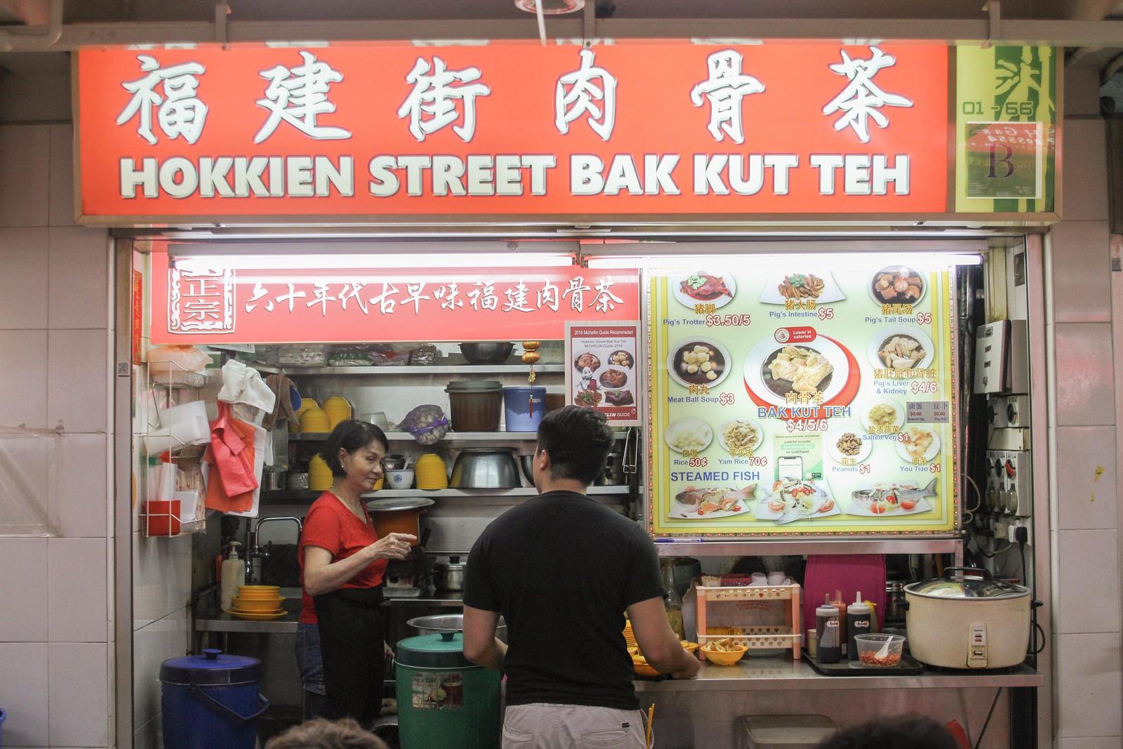 Hokkien Street BKT