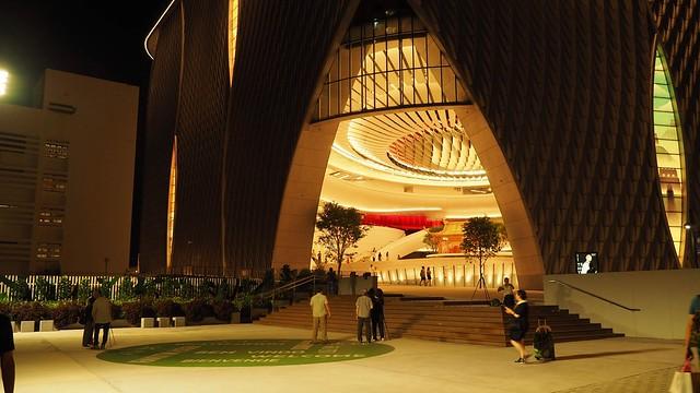 The Chinese Opera House