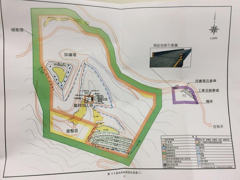 玉昌工礦和平礦區設施調整配置圖。攝影:周妤靜。