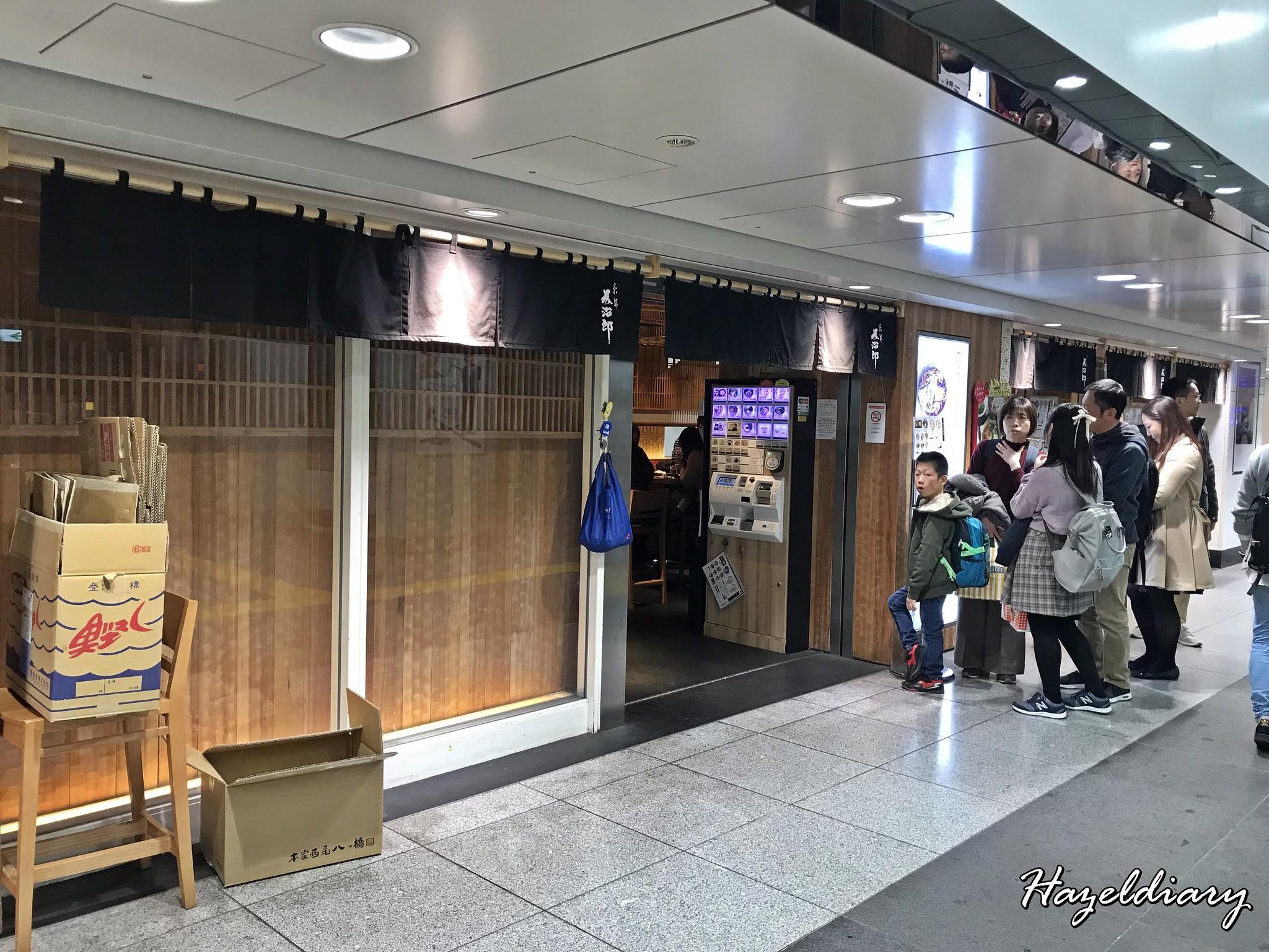 Tamejiro Tokyo Station-1
