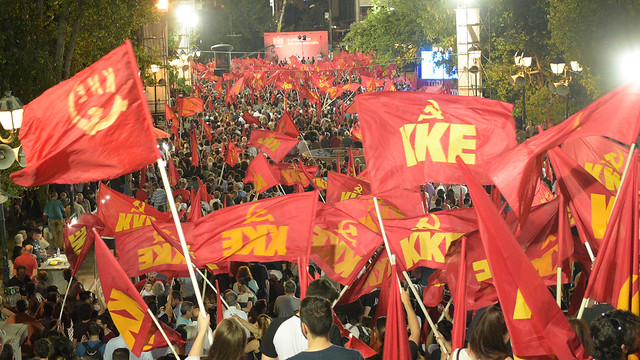 KKE pre-election rally in Athens