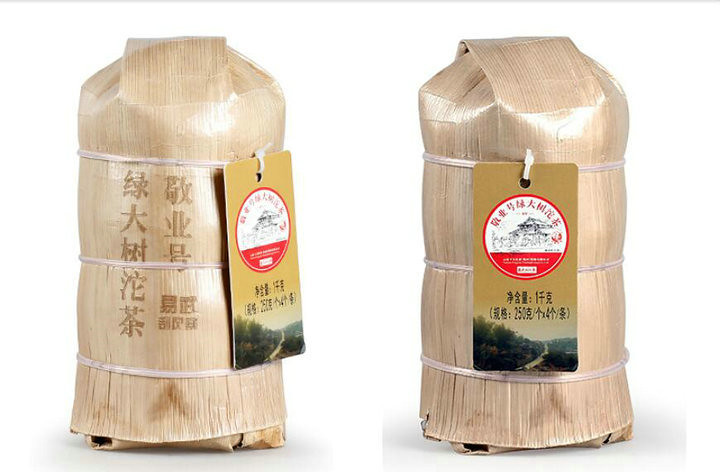 """2017 Xia Guan XY""""JingYeHao LvDaShu Tuo Cha"""" (YiWu GuaFengZai) 250g Puerh Tea Raw Sheng"""