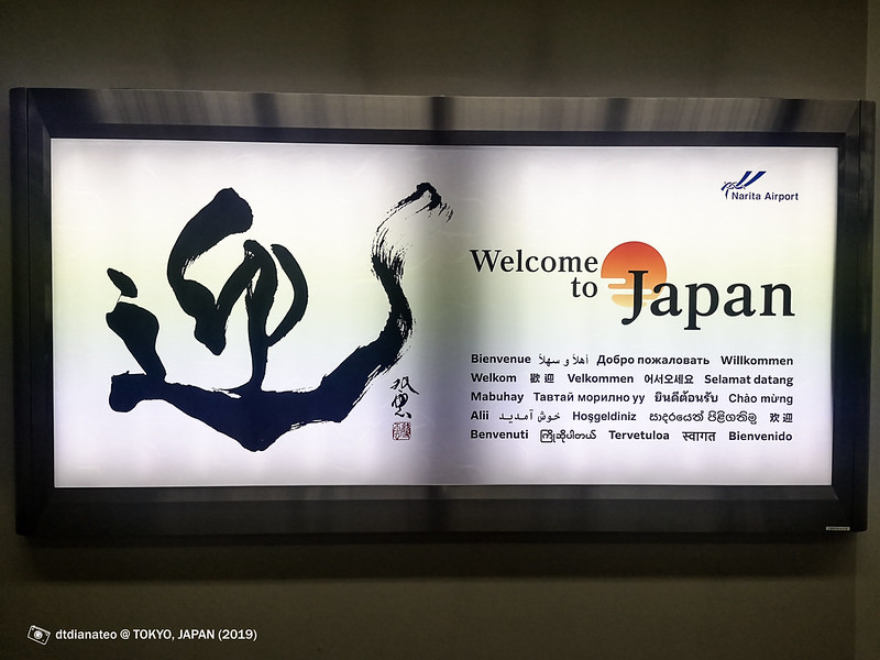 2019 Japan Welcome Signboard