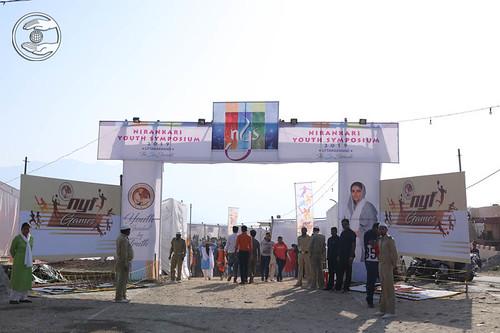 Main gate of NYS Uttarakhand