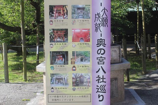 miyajidake-gosyuin034