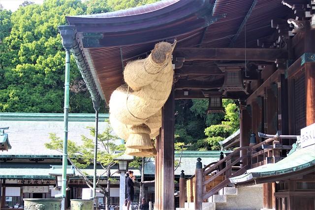 miyajidake-gosyuin012
