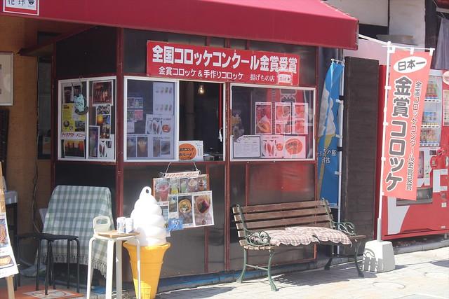 miyajidake-gosyuin002