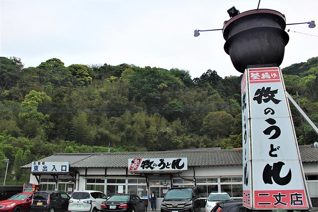 hakoshima-chinkai-gosyuin041