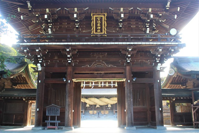 miyajidake-gosyuin033