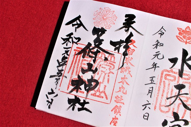 篠山神社の御朱印