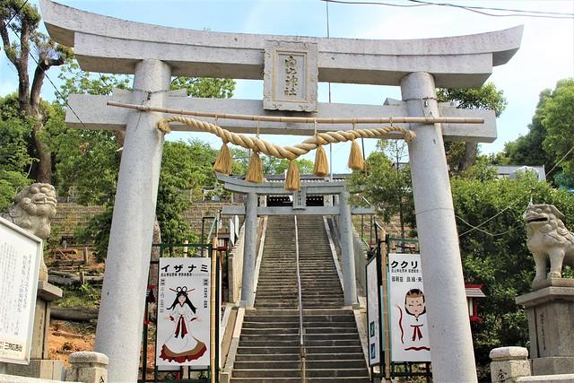 hakusan-gosyuin013