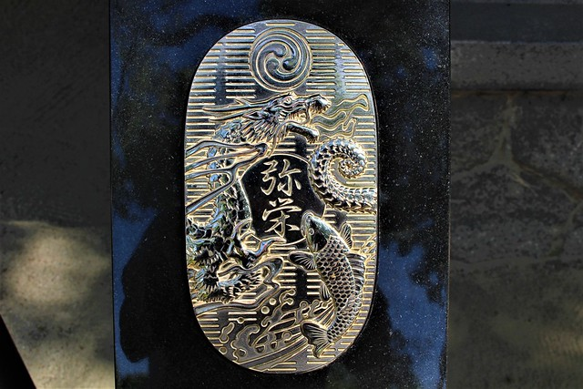 sumiyoshi-gosyuin015