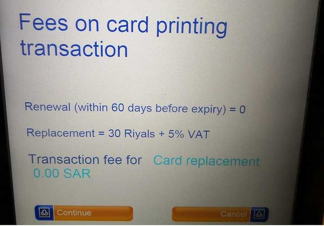4953 How to update and print Al Rajhi ATM card online  (4)