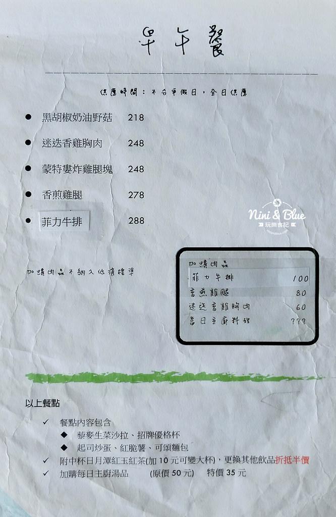 肆盒院菜單02