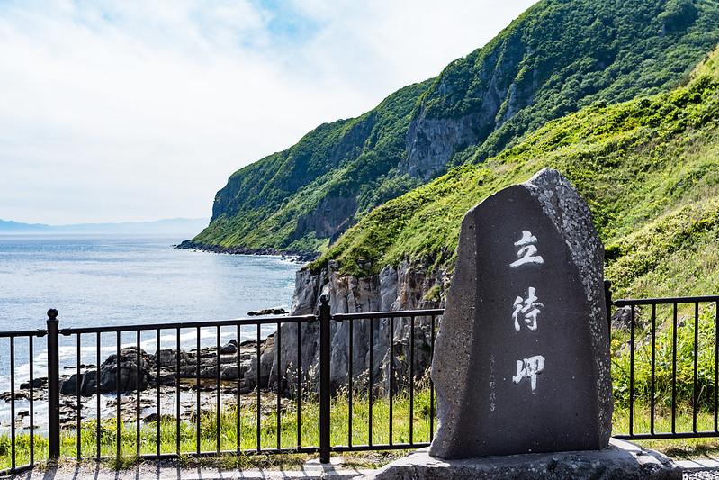 函館・立待岬