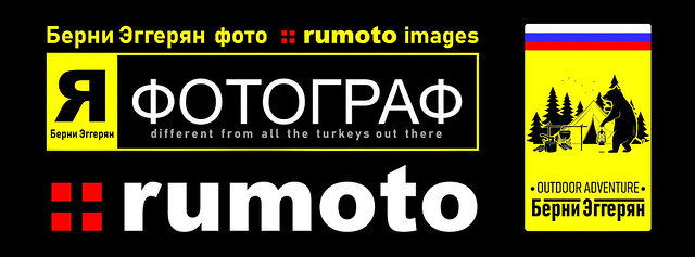 Outdoor Adventure Logo (c) Берни Эггерян :: rumoto images | ich_fotograf_03d_new
