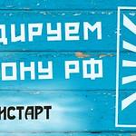 ликвидируем-по-закону-РФ