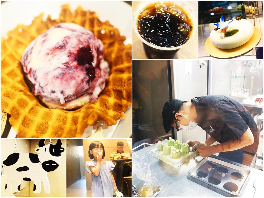Bigtom台北美國冰淇淋