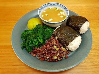 Musubi, Adzuki Beans with Pickled Ginger, Japanese Spinach, Nashi, Miso Soup