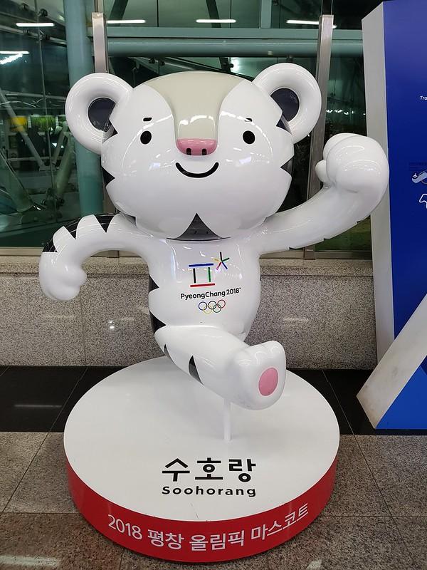 Seoul vs Busan