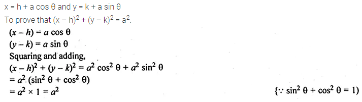 ML Aggarwal Class 10 Solutions for ICSE Maths Chapter 18 Trigonometric Identities Ex 18 Q35