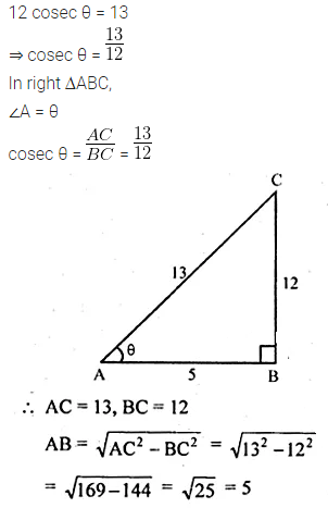 ML Aggarwal Class 10 Solutions for ICSE Maths Chapter 18 Trigonometric Identities Ex 18 Q5