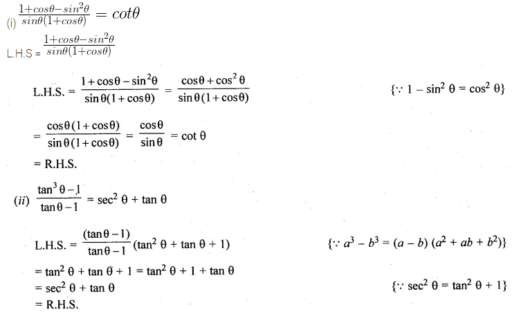 ML Aggarwal Class 10 Solutions for ICSE Maths Chapter 18 Trigonometric Identities Ex 18 Q21