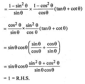 ML Aggarwal Class 10 Solutions for ICSE Maths Chapter 18 Trigonometric Identities Ex 18 Q28.2