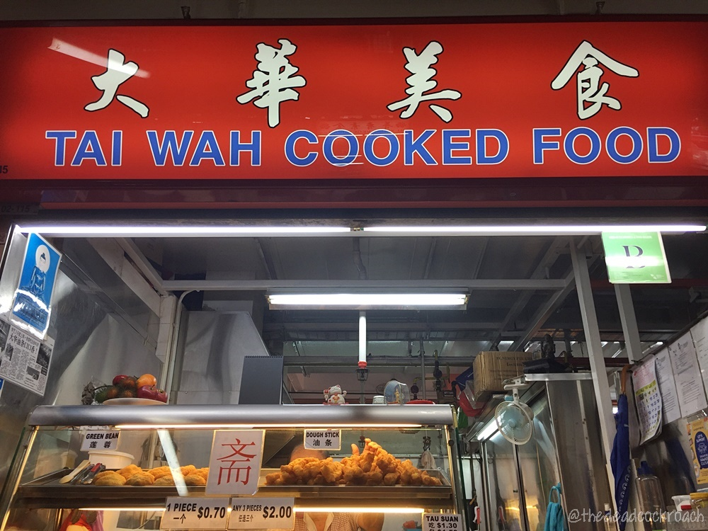 chinatown complex, food, food review, hum chim peng, pandan butterfly, review, singapore, smith street, tai wah cooked food, 咸煎饼, 大华美食, 油条, 油條, 蝴蝶, 蝴蝶炸, 鹹煎餅,