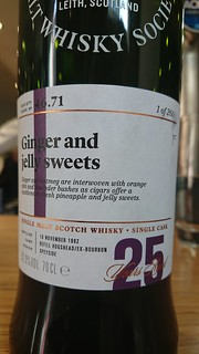 SMWS 46.71 - Ginger and jelly sweets