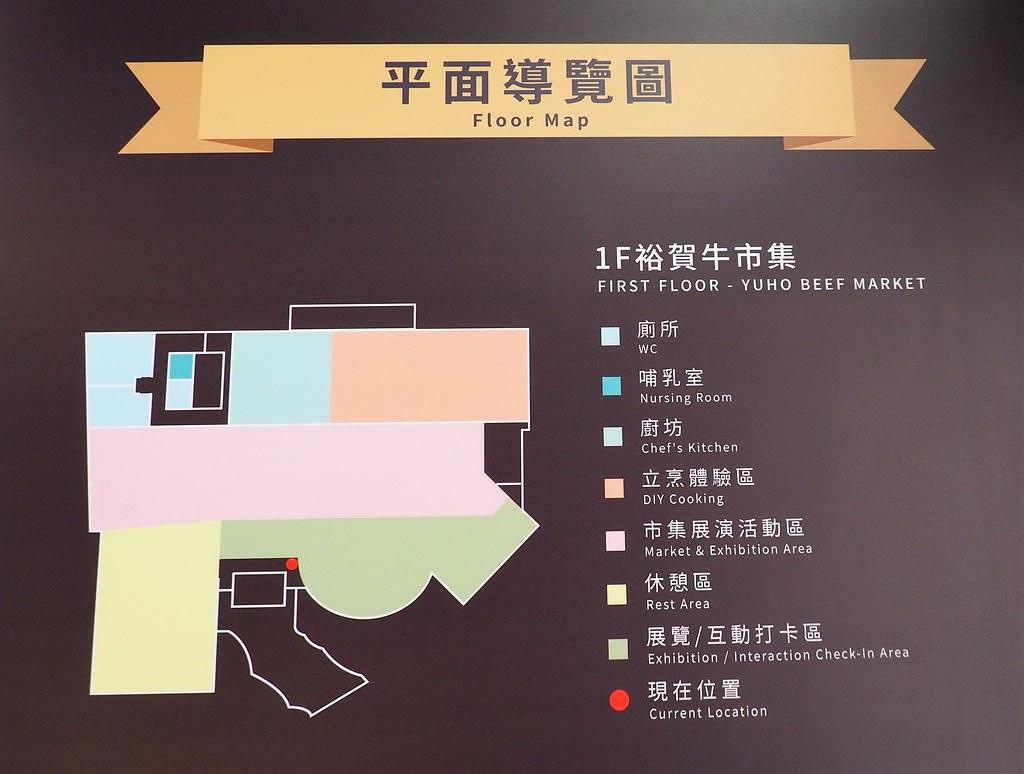 燕巢裕賀牛 (5)