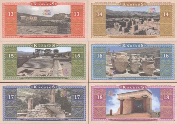 Lost cities 13-18 Lost cities Knossos 2016